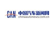 中國汽車新聞網